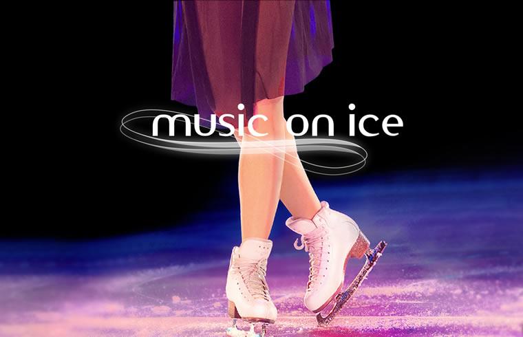 Music on Ice Bellinzona